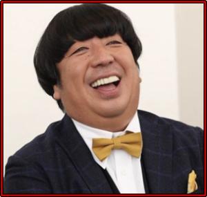 日村勇紀 スキャンダル 真相