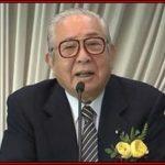 渡辺秀央 経歴 学歴