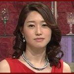 牛田茉友 結婚