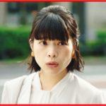 デューダ CM 女優