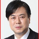 田畑毅 経歴 学歴