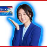 アレジオン CM  女優