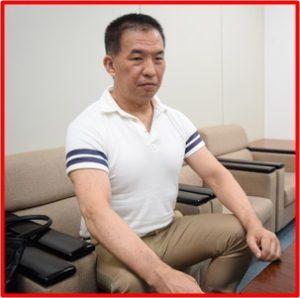 岡口基一 経歴