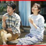 りんご黒酢 CM 女優 俳優
