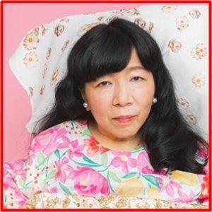 木村英子 経歴 学歴