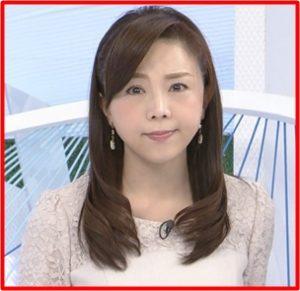森本智子 結婚 独身