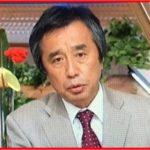 金平茂紀 経歴 学歴