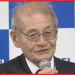 吉野彰 経歴 学歴